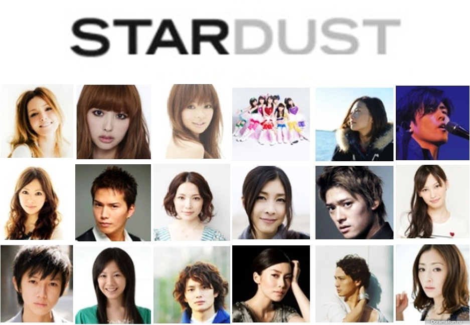 Stardust Promotion Runescape