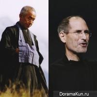 Otogava Chino, Steve Jobs