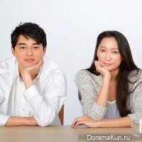 Higashide Masahiro, Watanabe Anne
