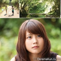 Natsumi no Hotaru