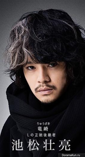 Sousuke Ikematsu