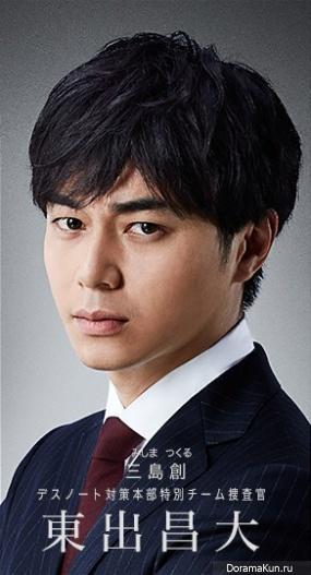 Masahiro Higashide