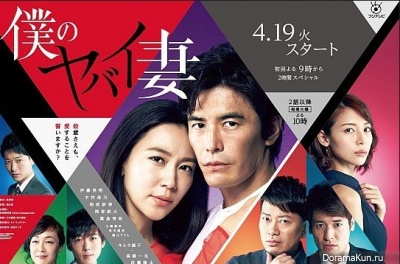 Starring: Ito Hideaki