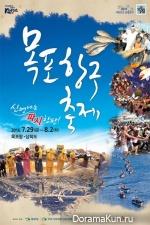 port festival