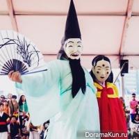 Tano Festival
