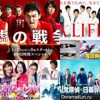 japanise drama