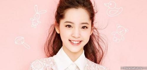 Nana Ou Yang