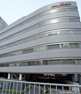 SMEJ building