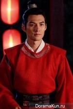 Yan Yi Kuan