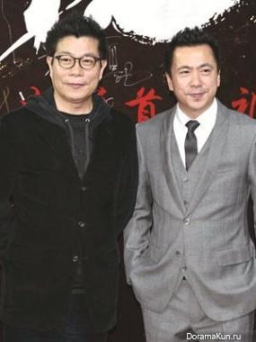 Wang Zhong Jun & Wang Zhong Lei