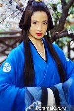 Gong Baibi