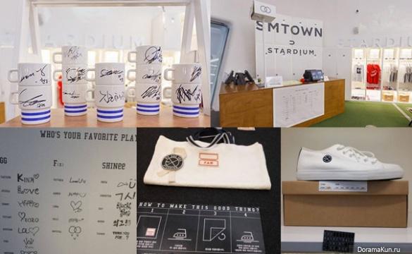 SMTown Stardium