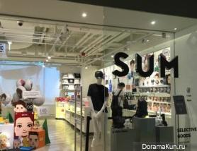 SM Town SUM Shop