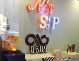 NIT Shop
