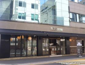 NIT Coffee