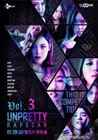 Unpretty Rapstar 3