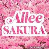 Ailee - Sakura