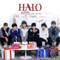 HALO – Surprise