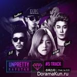 Kisum, San E, Tae Wan (C-Luv) - Unpretty Rapstar Track 5