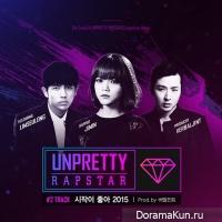 Jimin (AOA), Seoulong (2AM) - Unpretty Rapstar Track 2