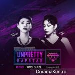 Cheetah, Ailee - Unpretty Rapstar Track 6