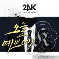 24K - Hey You