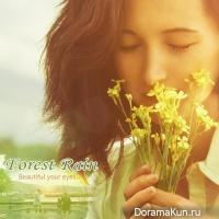 Forest Rain - When I Close My Eyes