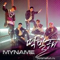 MYNAME – Myname