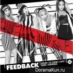 Kisum, Lil Cham, Jace, Bora (Sistar), Adoonga – Feedback