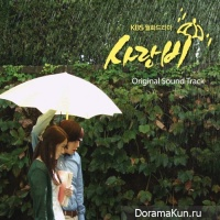 Jang Geun Suk - Love Rain (Love Rain OST)