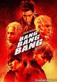 Big Bang - Making of Bang Bang Bang
