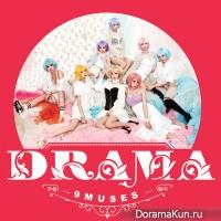 9Muses - Drama