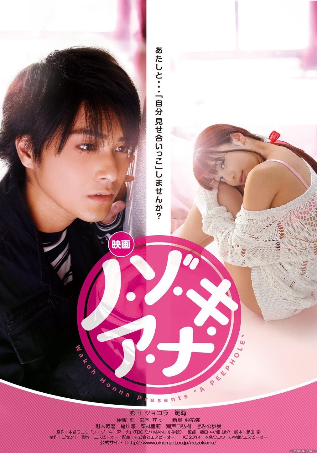Японские эротические драмы онлайн фото 747-648