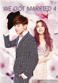 We got Married 4 (Eric Nam & Solar)
