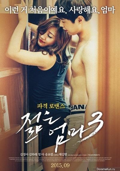 Корейские сексуальные фильмы онлайн фильмы онлайн смотреть бесплатно