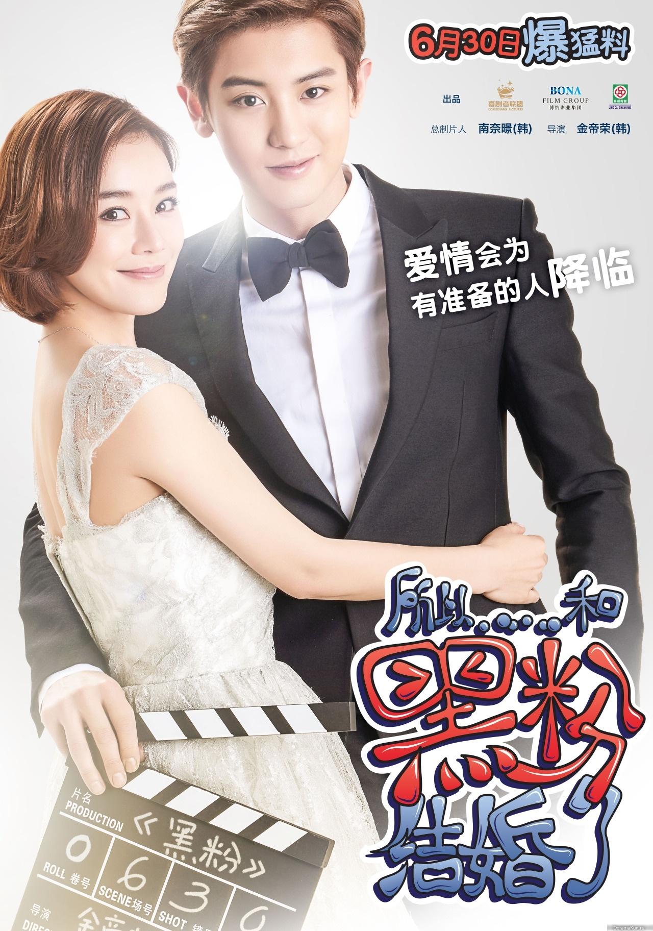 Завършени филми (Китай) 63-1280