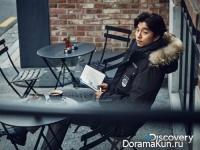 Gong Yoo для Discovery