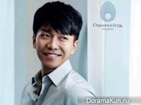 Lee Seung Gi для Omorovicza