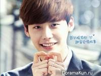 Lee Jong Suk & Park Shin Hye для Long Distance Love
