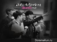 EXO для Baskin Robbins