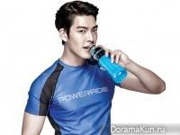 Kim Woo Bin для Powerade