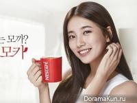 Suzy из miss A для Nescafe