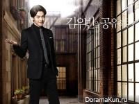 Kim Woo Bin для Alba Heaven