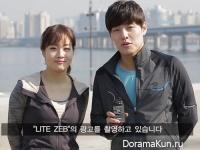 Kang Ha Neul и Kang So Ra для W Lite Zeb