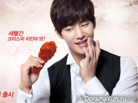 Song Jae Rim для KFC Korea