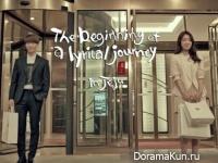 Park Shin Hye, Leeteuk, Eunhyuk, Donghae для Lotte Duty Free