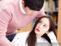 Krystal & Yoon Gyun Sang для Etude House