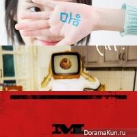 Обзор корейских чартов за 19 мая