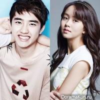 D.O & Kim So Hyun