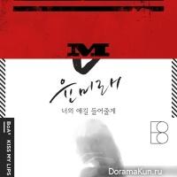 Обзор корейских чартов за 12 мая